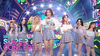 Download lagu MOMOLAND I m So Hot Bboom Bboom MP3