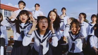 Download ATARASHII GAKKO! - NAINAINAI (Official Video)