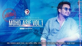 Mohd. Asif Vol. 1 | Audio Jukebox | 2017