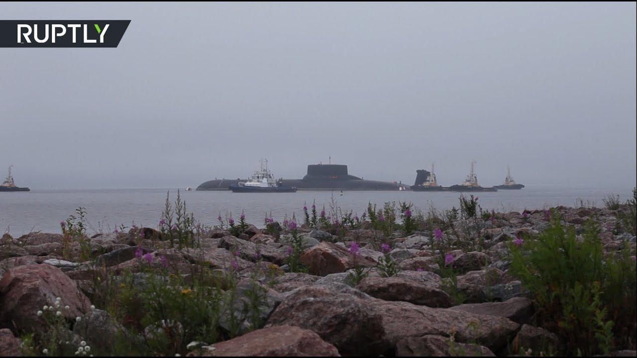 Атомная подводная лодка «Дмитрий Донской» прибыла в Кронштадт в преддверии Дня ВМФ