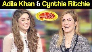 Adila Khan & Cynthia Ritchie - Mazaaq Raat 6 June 2018 - مذاق رات - Dunya News