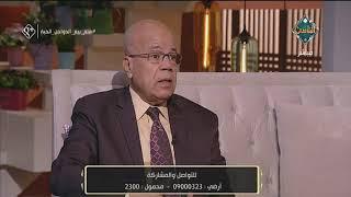 د. حامد عبد الدايم: قانون منع بيع الدواجن الحية موجود منذ 9 سنوات  | مع الناس
