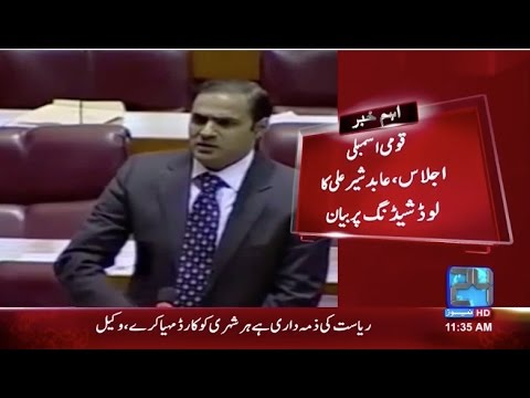 PML-N Abid Sher Ali's important statement on load-shedding