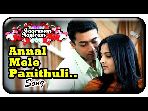 Vaaranam Aayiram Movie  Video Songs  Annal Mele Panithuli Song  Suriya  Harris Jayaraj