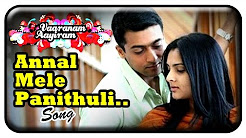 Vaaranam Aayiram Tamil Full Movie | Scenes | Songs