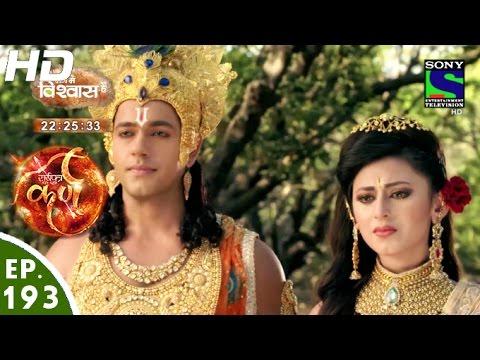 Suryaputra Karn - सूर्यपुत्र कर्ण - Episode 193 - 18th March, 2016