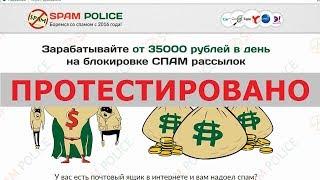 Заработок в интернете от 6000 рублей в день