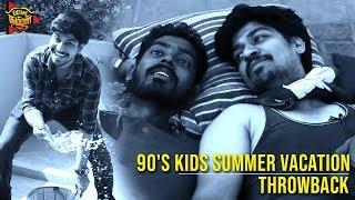 90's Kids Summer Vacation Throwback   Summer Ninaivugal   Arun   Sebastian   Being Thamizhan
