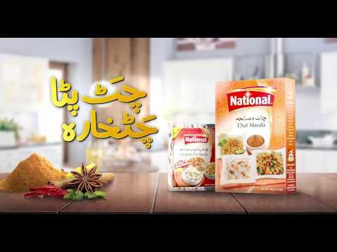 National Chat Masala   Recipe Mixes   National Foods