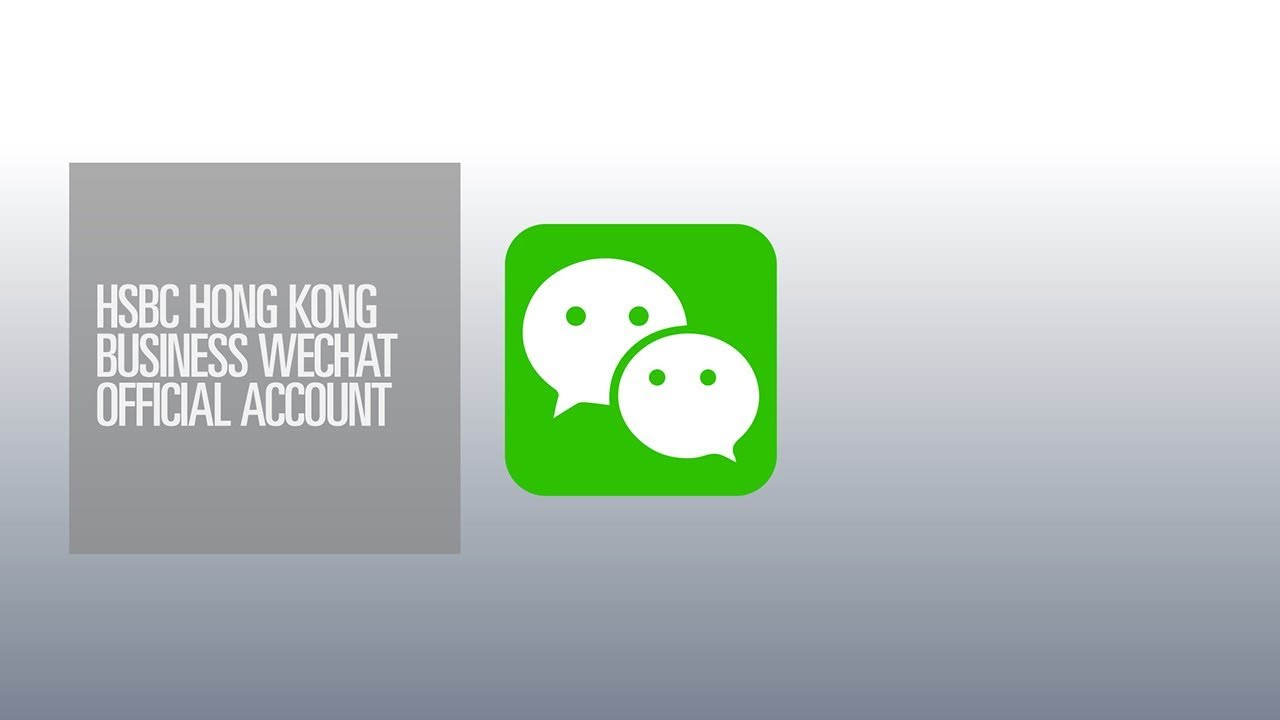 HSBC Hong Kong Business WeChat Banking and Notification Services - Part 1