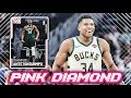 NBA 2K19 PINK DIAMOND MOMENTS GIANNIS IS THE BEST CARD IN NBA 2K19 MyTEAM? | 4 NEW MOMENTS CARDS