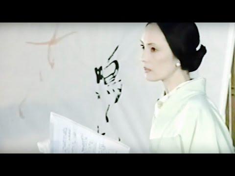 連志連衆會「牡丹に唐獅子」  ー 真行寺君枝著・朗読『母なる神女 先史日本』