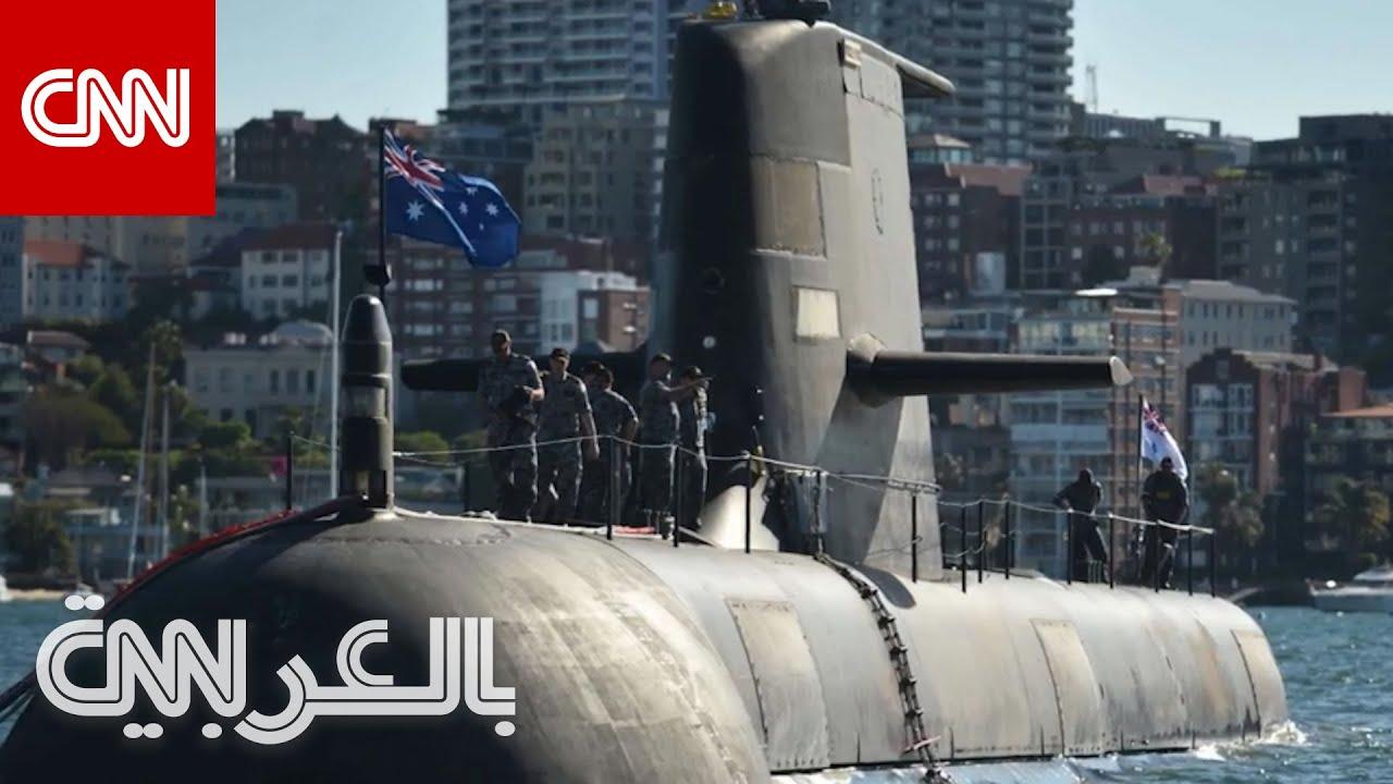 لبناء غواصات نووية.. بايدن يعلن عن اتفاقية أمنية ثلاثية بين أمريكا وبريطانيا وأستراليا