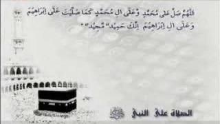 Muslim Television Ahmadiyya Darood Sharif