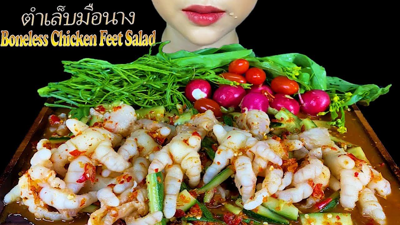 Eating Thai Food ( Cucumber Salad With Spicy Boneless Chicken Feet ) Tam Teen Gai