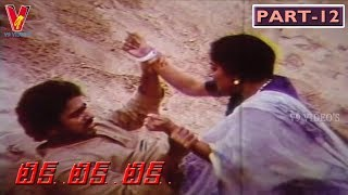 TICK TICK TICK | PART 12/12 | KAMAL HASSAN | RADHA | MADHAVI | V9 VIDEOS