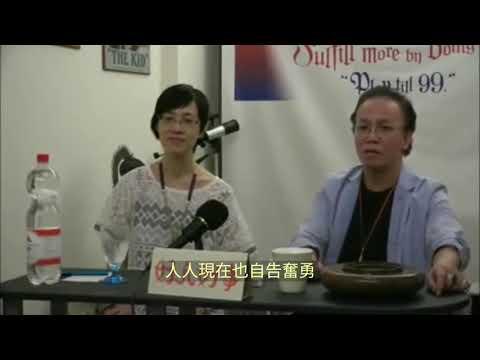"""郭信差之""""閒話家常""""(107)"""