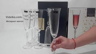 Набор бокалов для шампанского Bohemia Parus (Proxima) 190 мл - обзор