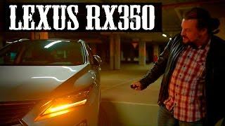 Lexus RX 350 (Лексус Эр Икс 350) #обзор, #тест драйв #СТОК №16