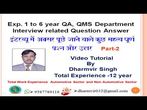 QA & QMS Department Interview related Question Answer Part 2