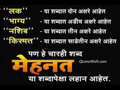 Spoken English Class for Marathi Language Authors.