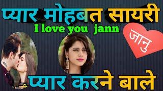 Y Tumhe paake Dilbar Mujhe lag raha music song ringtone love to shayari