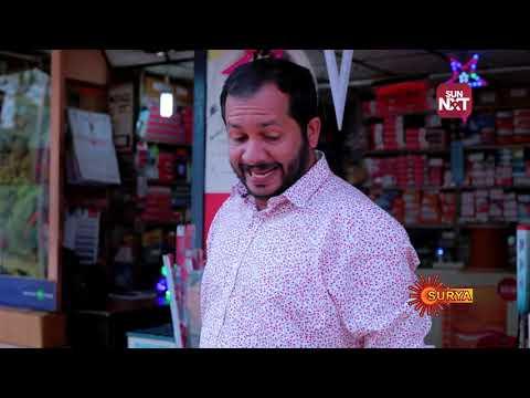 Gauri | 29th  Dec 2018 | Surya TV