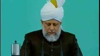 Urdu Friday Sermon 19 May 2006, Far East and Oceania Trips, Islam Ahmadiyya