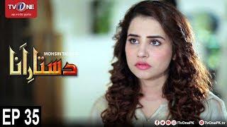 Dastaar e Anaa | Episode 35 | TV One Drama | 15th December 2017 thumbnail