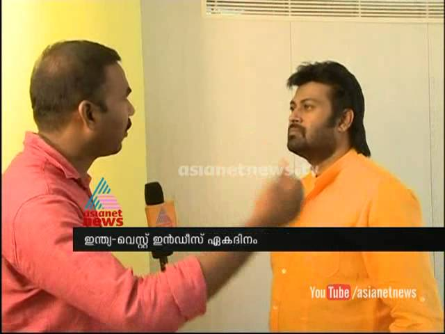 Actor Manoj K Jayan thrill to Watch  Kochi ODI