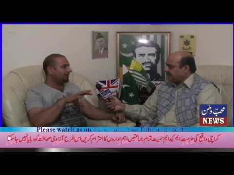 Journalist Arshad Rachyal interviewed by Asif Qureshi Leeds