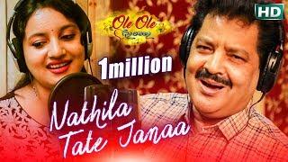 Nathila Tate Janaa | OLE OLE DIL BOLE | Jyoti & Jhilik | Sidharth TV