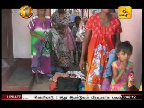 Lunch Time News Shakthi TV 1pm 13th July 2016 Clip 06