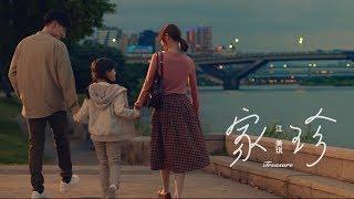 maggie Chiang клипы