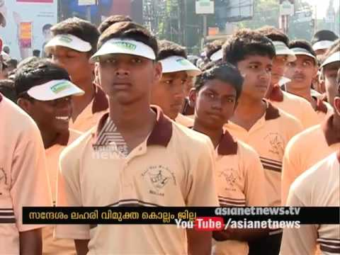 Drug free Kollam district