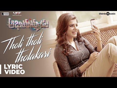 Abhimanyudu | Tholi Tholiga Tholakari Song with Lyrics | Vishal, Samantha | Yuvan Shankar Raja