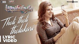 Abhimanyudu - Tholi Tholiga Tholakari Song with Lyrics