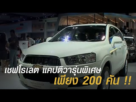 Chevrolet Cruze Centennial Edition