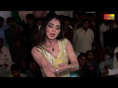 Madem mehak malik new latest dance kali dhar kameezan new2017   YouTube 2