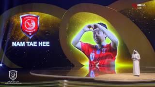 الكوري الجنوبي نام تاي هي أفضل لاعب للموسم 2017/2016