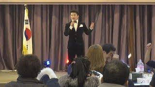 현진우 - 품바협회 회장 이.취임식 초대가수겸 사회자 진행  2019. 02. 20 (4K원본 Clip0003)