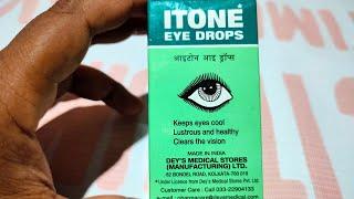 ITONE EYE DROPS   अधिक मोबाइल चलाने से खराब हुई आँख को ठीक करे तुरन्त