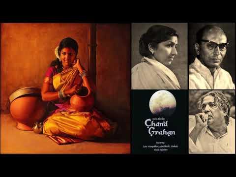 Lata Mangeshkar - Chand Grahan (1969) - 'sansaar ke sab sukh'