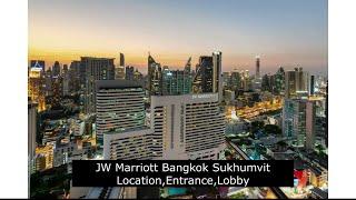 JW 매리어트 방콕 수쿰빗호텔 위치,입구,로비
