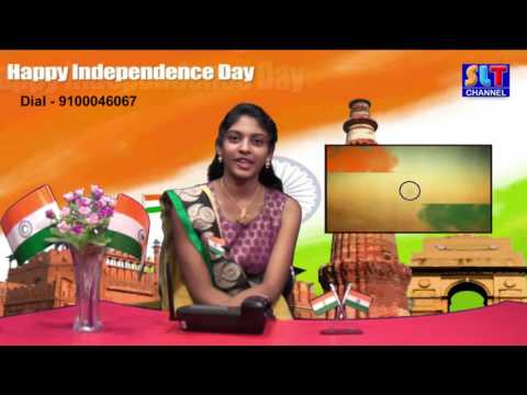 SLT CHANNEL 70TH INDEPENDENCE DAY WISHES PROGRAMME PART 01