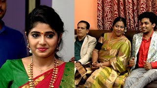 Thatteem Mutteem | Ep 03 - Bride seeing ceremony |Mazhavil Manorama