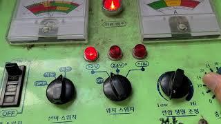 배터리 급속충전(자동차정비산업기사/정비기능사_부산그린자…