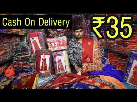 ₹35 मे साड़ी | Cash On Delivery | Saree Wholesale Market Surat | Lot Ki Saree | Designer Saree