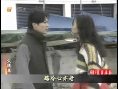 ATV《失落真心》郎心如鐵MV - YouTube