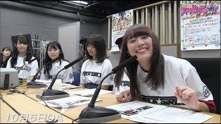 SUPER☆GiRLS 超オーディション!!!! MBSラジオルート ファイナリスト決定...